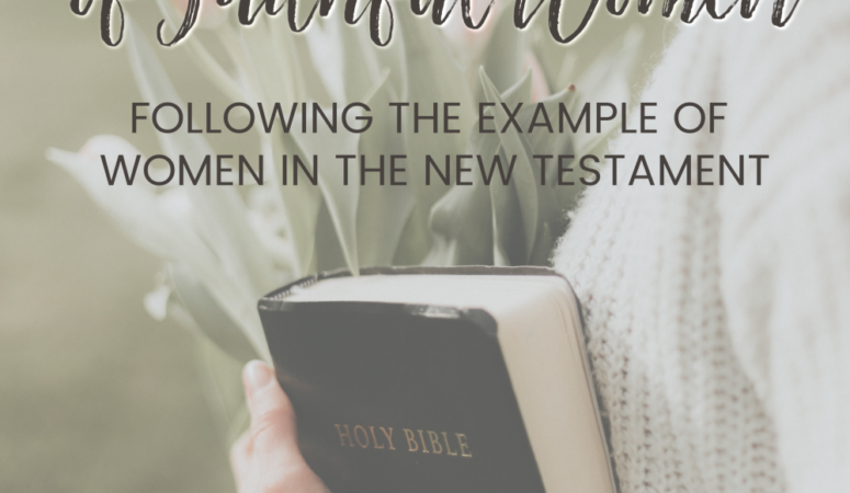 So what's a woman to do?? Spiritual Practices of Faithful Women